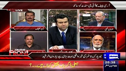 Haroon Rasheed Great Analysis On Students Who Are Involed In Bus Attack