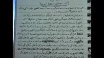 Sale a la luz la correspondencia privada de Bin Laden