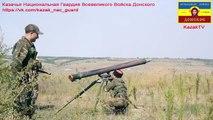 """Казаки из """"Град-П"""" и 152 мм гаубицы Мста-Б снесли блокпост нацгвардии Лутугино"""