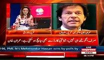 ملتان ضمنی الیکشن............عمران خان نے ٹی وی پر آ کر اپنی شکست تسلیم کر لی لی کر تسلیم شکست اپنی کر آ پر وی ٹی نے خان