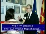 macedonia  only greece-President konstantinos karamanlis