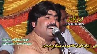 Singer Ameer Niazi logi bnd kmre vich rondhi  upload by Taimoor Alam