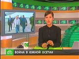 """Putin: """"War in South Ossetia is Genocide."""""""