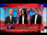 PPP used to get votes of illiterate people, PPP Votes will be decreased more as people are becoming educated :- Farrukh