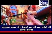 salman khan & aishwarya rai love story, Aishwarya Rai's alleged love affairs !