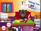 Tom Cat treat foot! Cartoon about a cat Tom! Funny cartoons for kids!