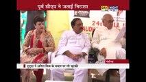 Bhupinder Singh Hooda disappointed Haryana govt decision on guest teachers