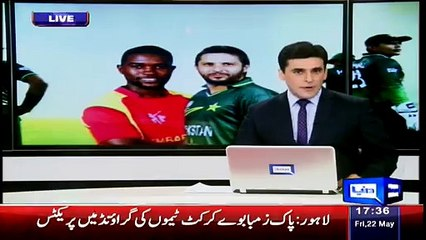 Exclusive Video of Pakistani Players Praying for their Victory from Gaddafi Stadium