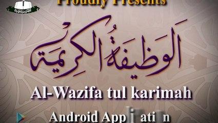 Al Wazifa-tul-Karima Mobile App for Android devices