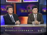 Voice of America VOAChina VOA 美国之音 焦点对话 魏京生谈人权问题1 2008-04-04