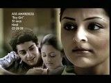 INDIA HIV/AIDS: HIV Awareness: Boy-Girl