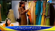 Bojh -#-Top Love Story Drama Epi-5 - 2015_@-Watch Bojh Epi on Geo Tv