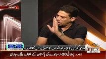 Imran Khan Ka Dharna Aik Political Show Tha Bas – Faisal Raza Abdi Using Very Strong Word Against PTI And Imran Khan
