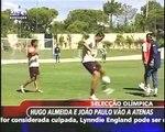 Cristiano Ronaldo vs. Ronaldinho Gaúcho