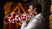 Jaggu dada darshan next movie -- sudeep ,ambarish and all celebritys wishing to darshan