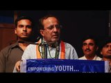 "Shri Arjun Modhwadia speaking at student felicitation ceremony - ""Empowering Youth - Empower India"""