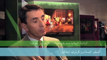 Faces of the Neighbourhood Photo exhibition – Opening at the Info Point Schuman in Brussels - Arabic