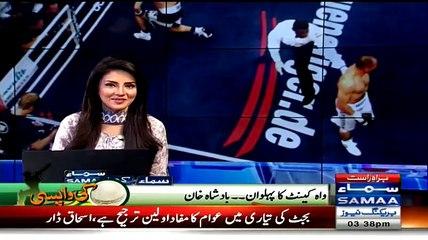 Pakistan's First WWE champion wrestler Badsha Khan