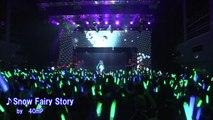 【雪ミク(初音ミク)】「SNOW MIKU LIVE! 2015」ライブ映像 / Snow Fairy Story【SNOW MIKU 2015】