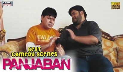 Best Punjabi Comedy Scenes | Sudesh Lehri | Panjaban - Punjabi Movie | Punjabi Funny Scenes