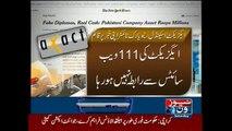 Pakistan Widens Inquiry Into Fake Diplomas