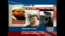 Hafiz Saeed talks to NewsONE