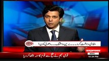 Ahmed Qureshi Telling About NGO's Propaganda Against Pak Army & Rangers
