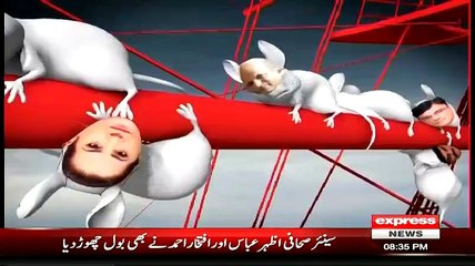 Hilarious Animated Video By Express News On The Situation Of BOL TV