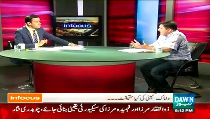 In Focus - 23th May 2015