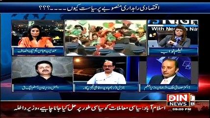 News Night With Neelum Nawab - 23th May 2015