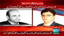 After Kamran Khan the CEO of BOL TV Azhar Abbas Also Resigns