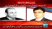 After Kamran Khan Azhar Abbas Also Resign From BOL TV