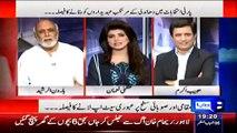 Shah Mehmood Qureshi Trying To Discredit To Chaudhry Sarwar Like Javed Hashmi - Haroon Rasheed