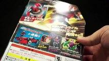 仮面ライダー ドライブ TK01 仮面ライダードライブ タイプスピード Kamen Rider Drive TK01 Kamen Rider Drive Type speed