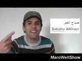 Lektion 1 Libanesisch Lernen Für Anfänger Lebanese