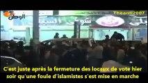 Frères Musulmans : conquérir l'Egypte puis le monde !
