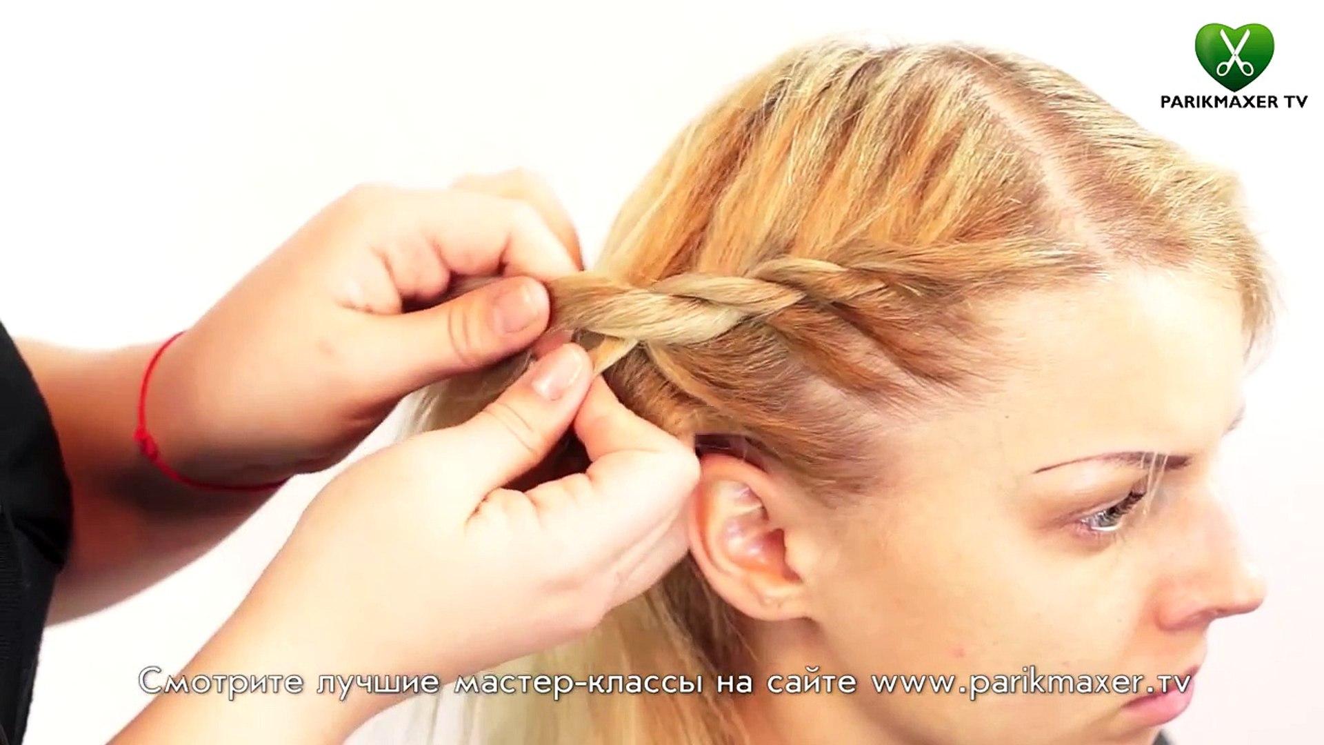 Простая прическа с плетением Simple twisted hairdo парикмахер тв parikmaxer.tv peluquero tv