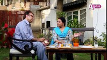 Mera Naam Yousuf Hai Episode 2 Full in High Quality on Aplus -