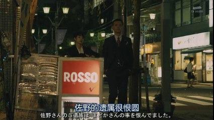 天使與惡魔 第7集 Tenshi to Akuma Ep7