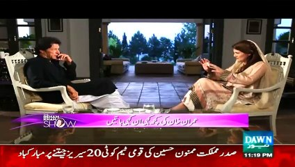 The Reham Khan Show (Imran Khan Special Interview) - 24th May 2015