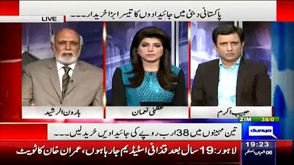 Haroon Rasheed puts some serious allegations against Nawaz Sharif And Asif Zardari on what they think about  Pakistan