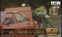 الخرطوم في صباح يوم الجمعة ٣٠ يونيو ١٩٨٩م