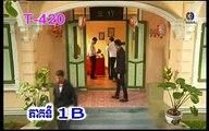 Part 02, Dom Nok Cheam besdong khing,ដំណក់ឈាមបេះដូងខ្ទីង,Thai drama speak khmer,thai lakorn dubbed khmer