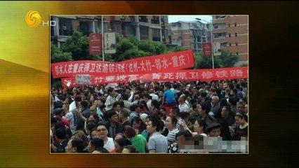 """20150522 锵锵三人行 新世纪的""""保路运动"""""""