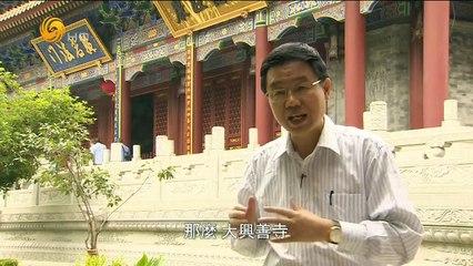 20150523 文化大观园 莫迪寺院之行的背后故事
