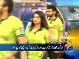 Geo News Headlines 25 May 2015 0100 - Today Geo Headlines 25 May 2015