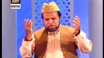 Ab Meri Nigaho Mai Urdu Naat Shareef Video By Siddique Ismail