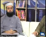 Aik Din Rasool-E-Pak Nay Ashab Se Kaha Naat Sharif By Syed Noman Shah Bukhari