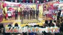 本田翼 ばっさーのジェスチャークイズ