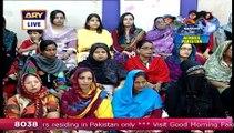 Good Morning Pakistan – 25th May 2015 P1